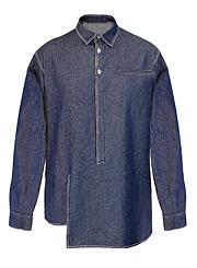 Купить джинсовую мужскую рубашку