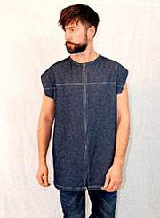 Стильный джинсовый жилет летний