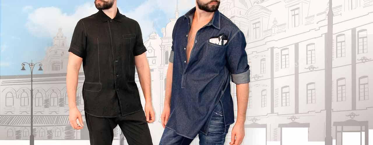 Интернет магазин мужских рубашек
